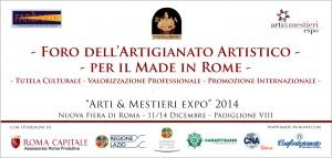 Foro Artigianato Artistico per il Made in Rome