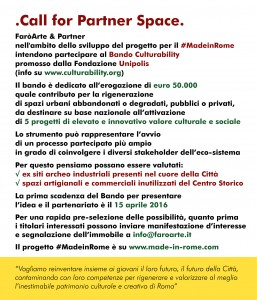 Call for Partner Space