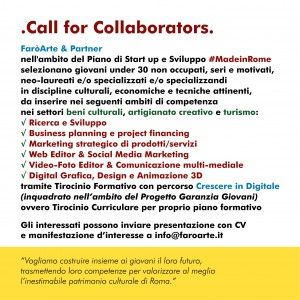 call-for-collaborators-2